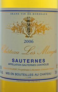 Château les MINGETS 2006